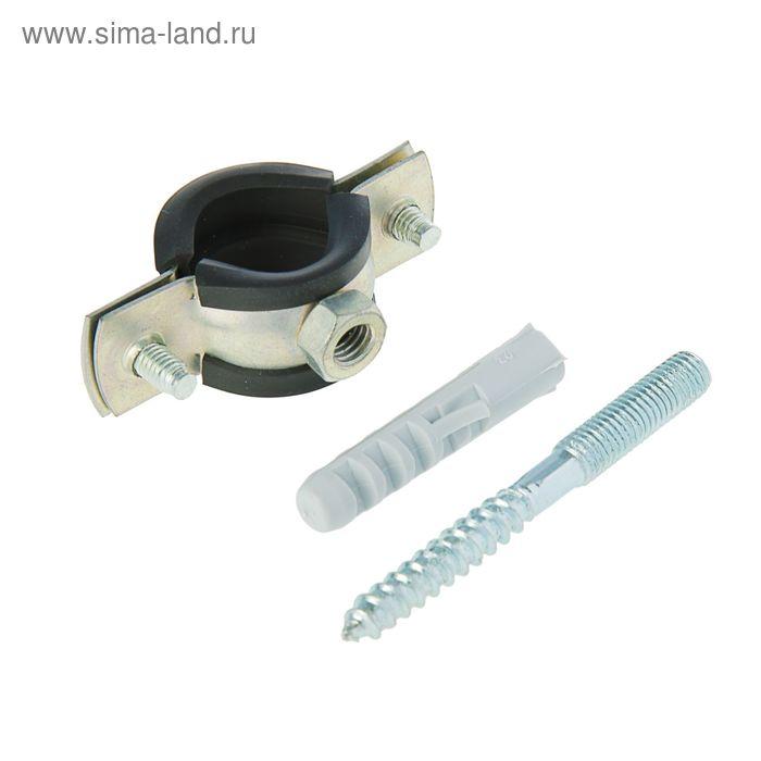 """Хомут сантехнический, для труб, 20-24(1/2""""), с резиновым уплотнением, шпилькой и дюбелем"""