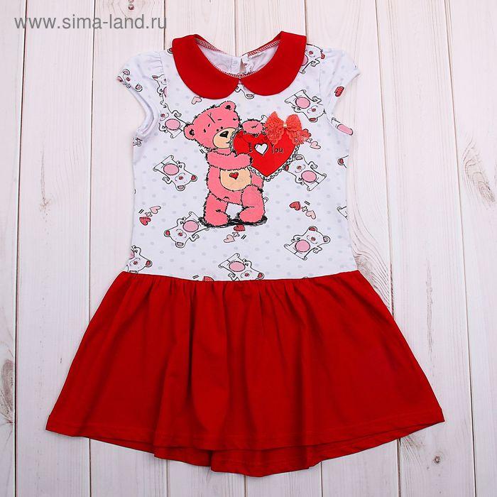 Платье для девочки, рост 98 см (52), цвет МИКС 851-15