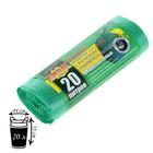 """Мешки для мусора с ручками 20 л """"БИОразлагаемые"""", толщина 10 мкм, рулон 20 шт"""