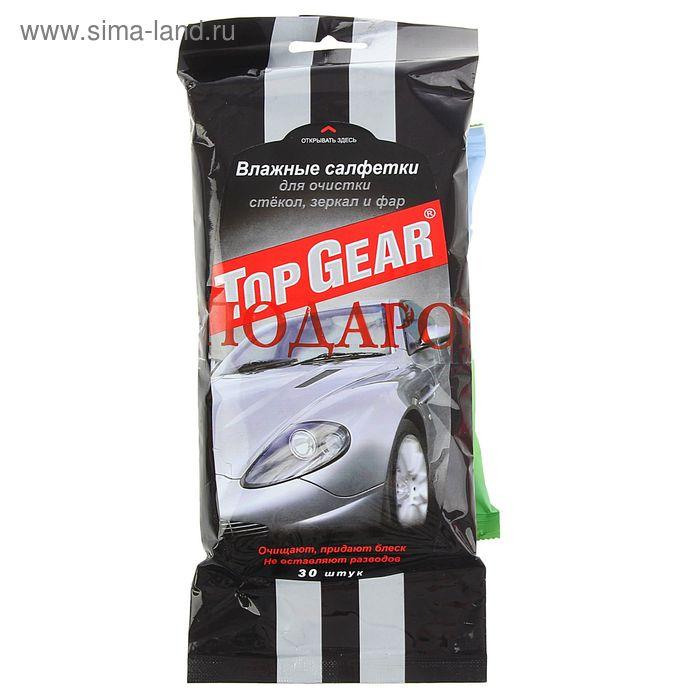 Салфетки влажные «Top Gear», 30 шт + Салфетки влажные Peppa Pig, 20 шт