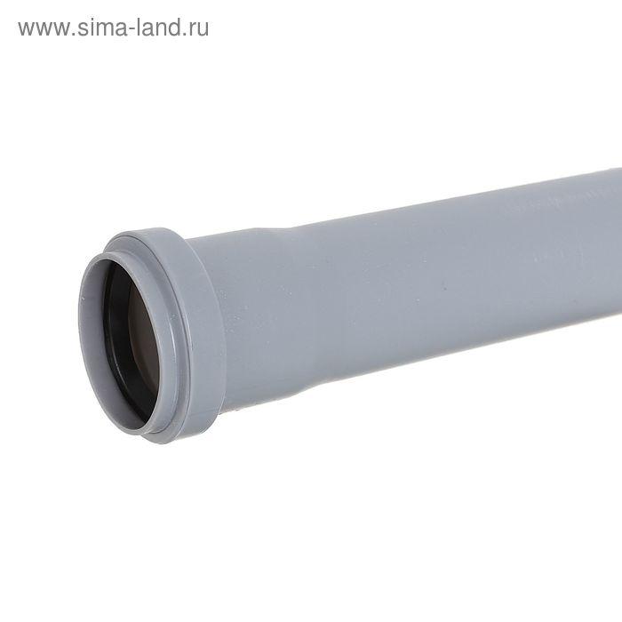 Труба  50х 250