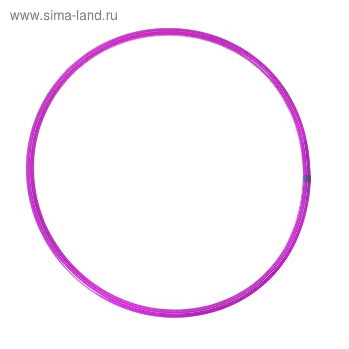 Обруч д.60, цвет: фиолетовый