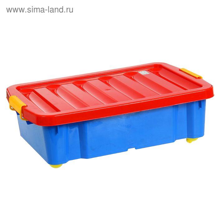 Ящик для игрушек 30 л Jumbo на роликах с крышкой