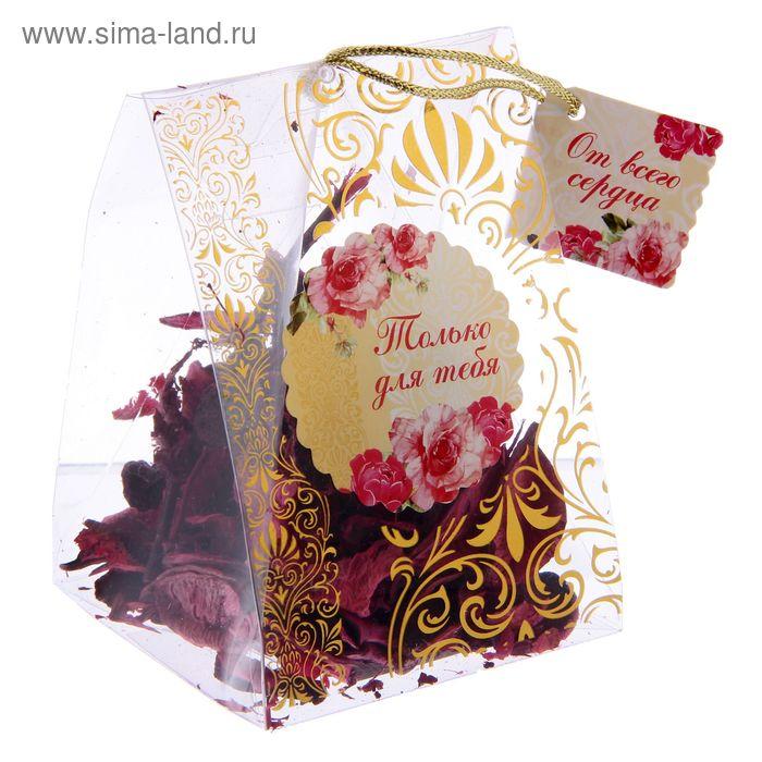 """Аромасаше """"Только для тебя"""" с открыткой, аромат розы, вес лепестков 20 грамм"""