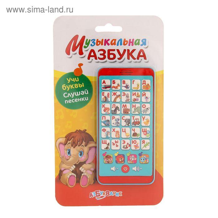 """Мультиплеер """"Музыкальная азбука"""", МИКС"""