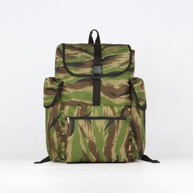 """Рюкзак туристический на стяжке шнурком """"Камуфляж"""", 1 отдел, 3 наружных кармана, объём - 63л, цвет хаки"""