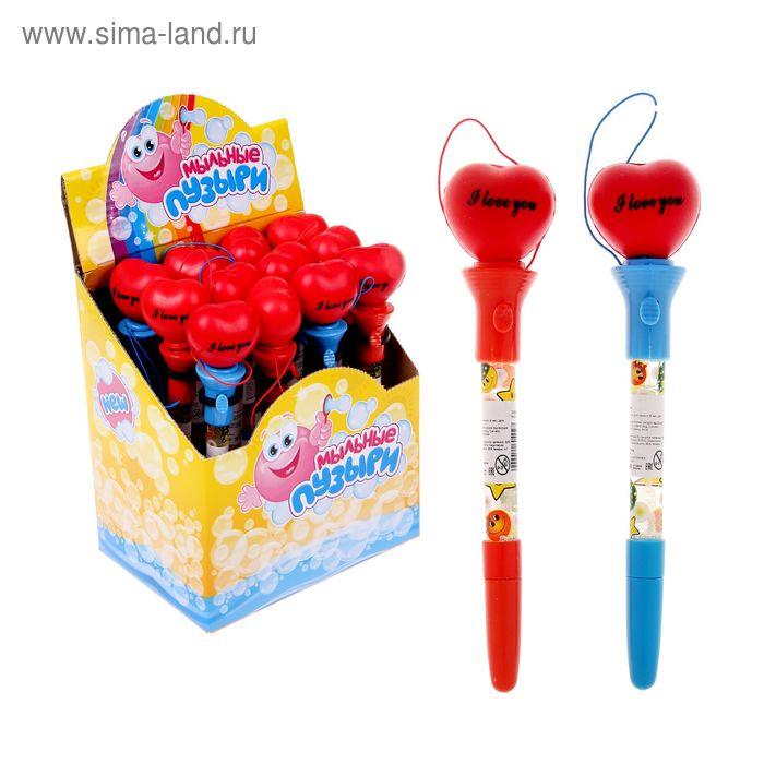 """Мыльные пузыри-ручка """"Сердце"""" с мячиком-приколом"""