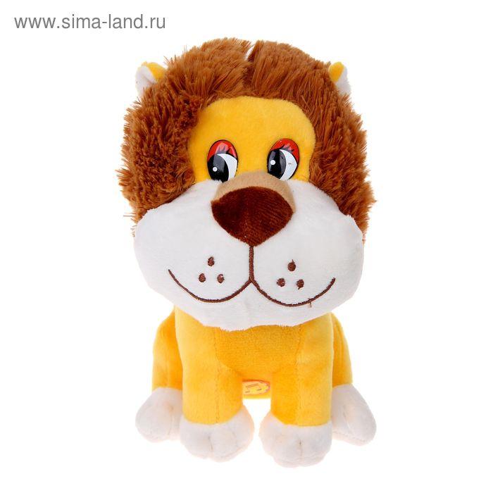 Мягкая музыкальная игрушка «Львёнок Леон»