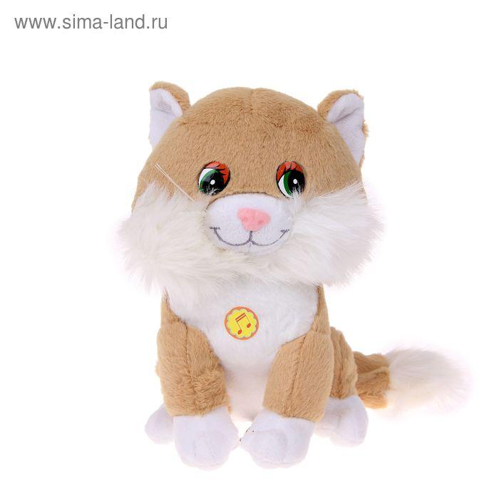 Мягкая музыкальная игрушка «Котёнок Лапушка бежевый»