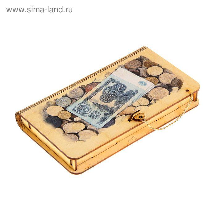"""Купюрница """" 5 рублей"""""""