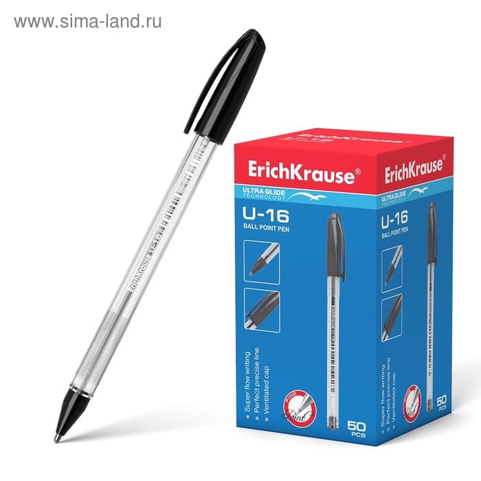 Ручка шариковая Стандарт Erich Krause U-16 стержень черный 1.0 мм EK 37059