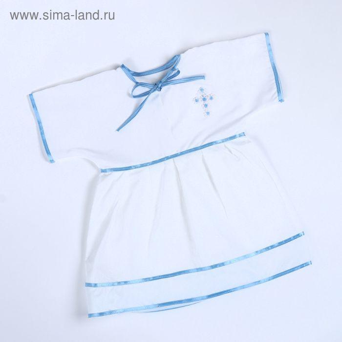 Платье крестильное (сатин/жаккард+бязь), рост 62-68 см, цвет голубой 2009