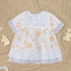 Платье крестильное, рост 62-68 см, цвет бело-персиковый 2021