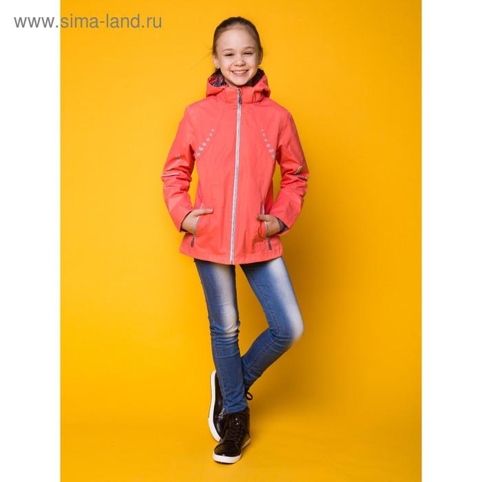 Куртка для девочки, рост 134-140 см (72), цвет коралл ТФ 32009/1 ФФ