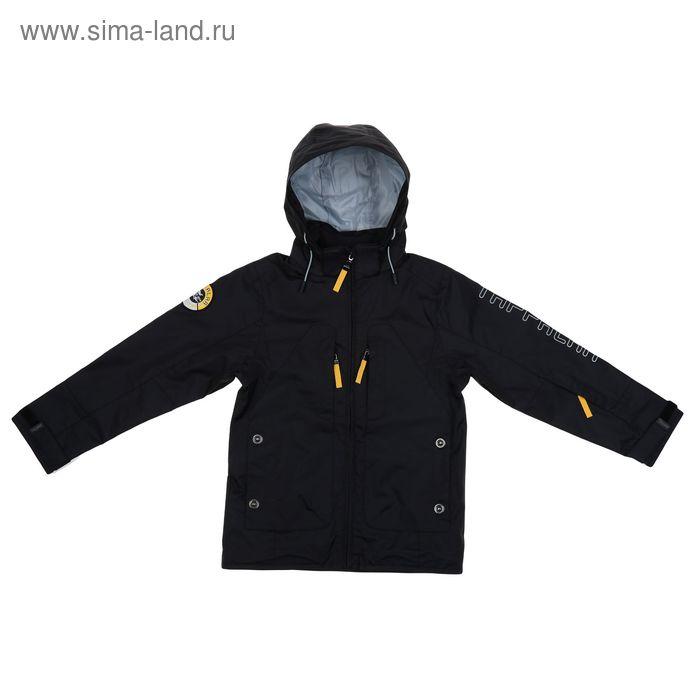 Куртка для мальчика, рост 134-140 см (72), цвет черный ТФ 32002/1 ФФ