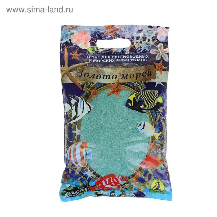 """Песок для аквариума, салатово-зеленый""""Золото морей"""" 0,3-0,5 мм, 3,5 кг   1075828"""