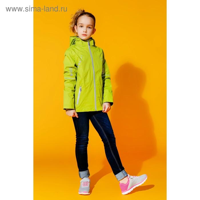Куртка для девочки, рост 128-134 см (68), цвет салатовый ТФ 32009/2 ФФ