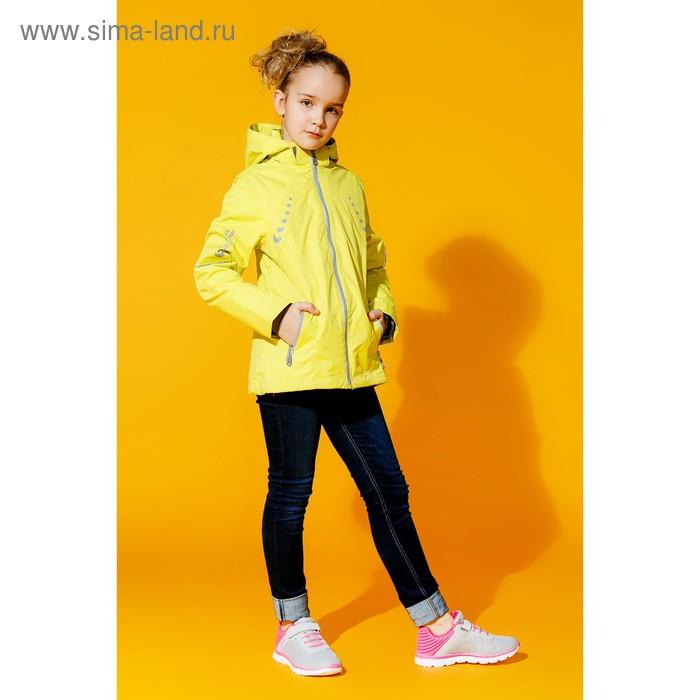 Куртка для девочки, рост 140-146 см (76), цвет желтый ТФ 32009/3 ФФ
