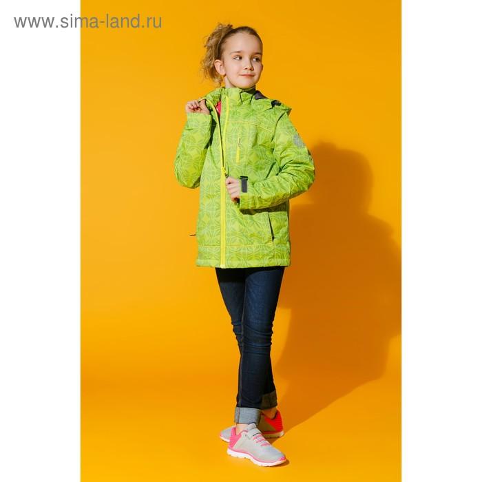 Куртка для девочки, рост 134-140 см (72), цвет салатовый ТФ 32007/2 ФФ