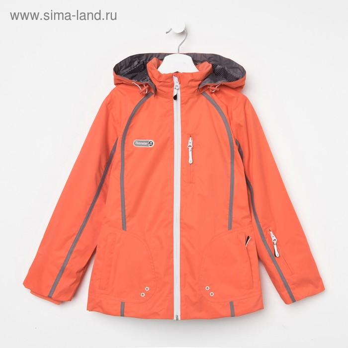 Куртка для девочки, рост 128-134 см (68), цвет красный ТФ 32011/3 ТР