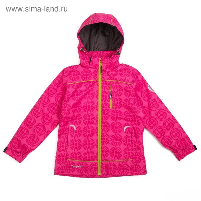Куртка для девочки, рост 146-152 см (80), цвет ярко-розовый ТФ 32007/1 ФФ