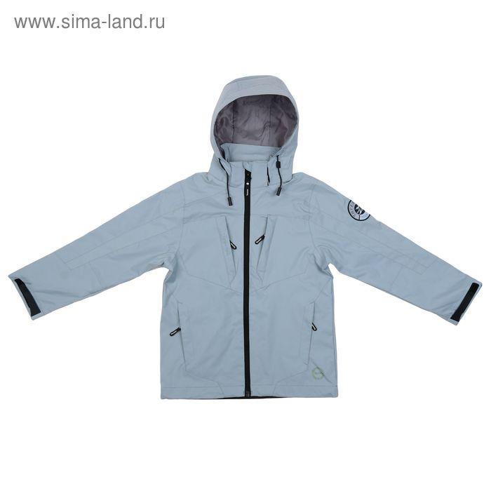 Куртка для мальчика, рост 134-140 см (72), цвет серый ТФ 32003/2 ФФ