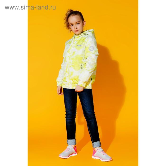 Куртка для девочки, рост 134-140 см (72), цвет лимон ТФ 32008/3 ТР