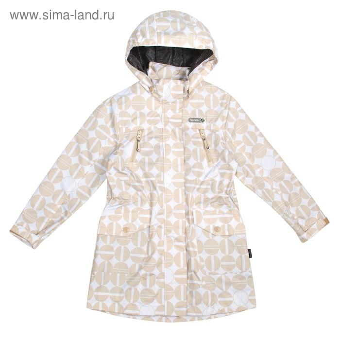 Куртка для девочки, рост 134-140 см (72), цвет бежевый ТФ 32010/2 ТР