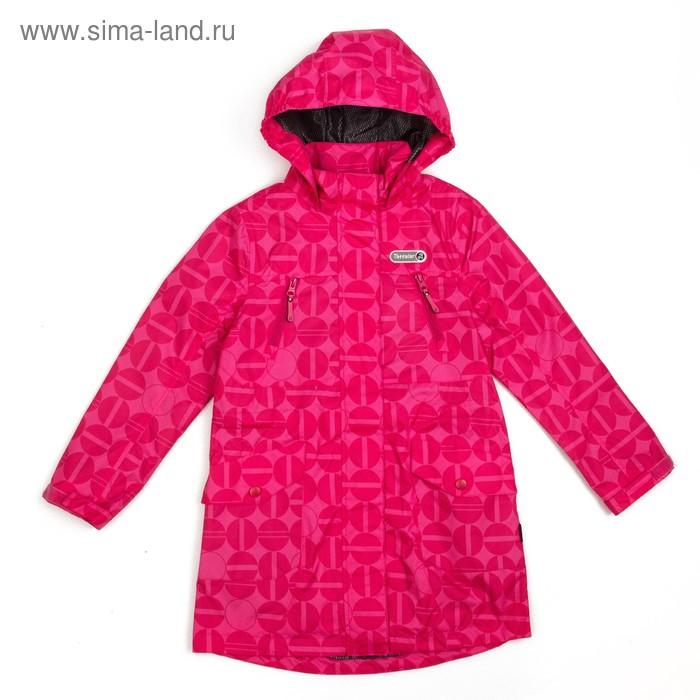 Куртка для девочки, рост 128-134 см (68), цвет розовый ТФ 32010/1 ТР