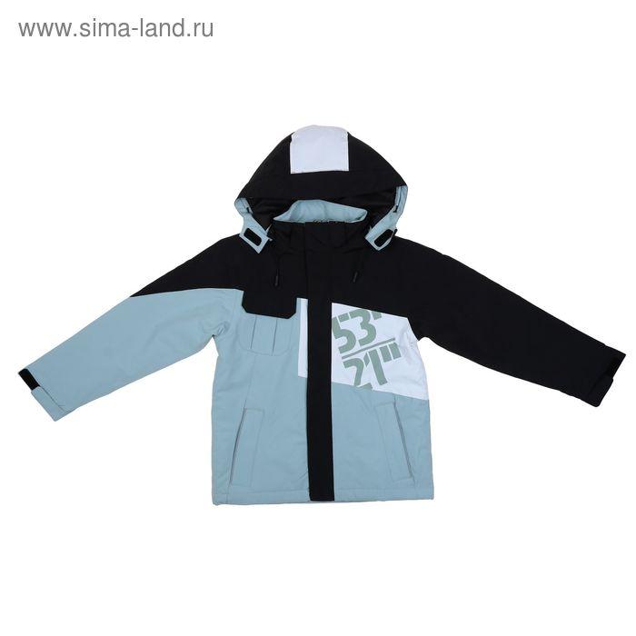 Куртка для мальчика, рост 164-170 см (84), цвет серый+черный ТФ 32001/2 ФФ