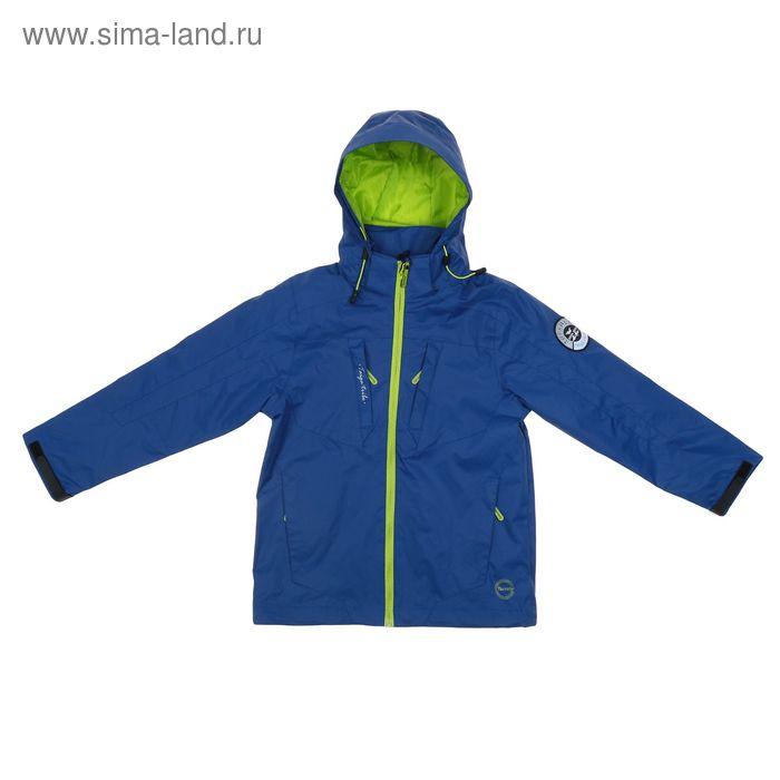 Куртка для мальчика, рост 134-140 см (72), цвет синий ТФ 32003/3 ФФ