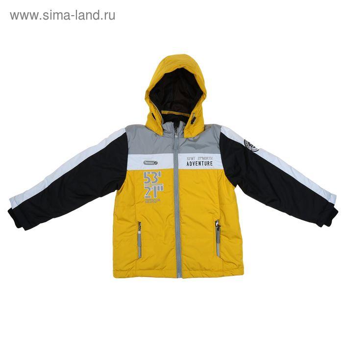 Куртка для мальчика, рост 140-146 см (76), цвет желтый+черный ТФ 32000/2 ТР