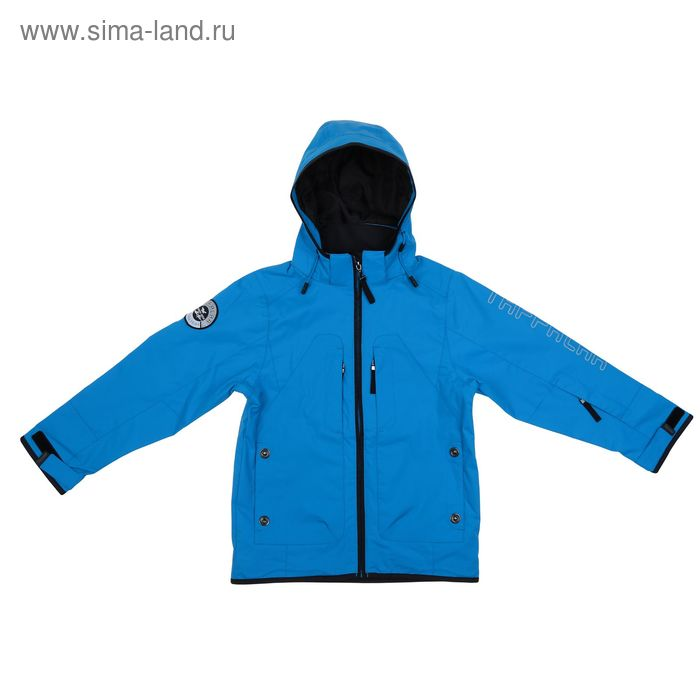 Куртка для мальчика, рост 152-158 см (84), цвет синий ТФ 32002/3 ФФ