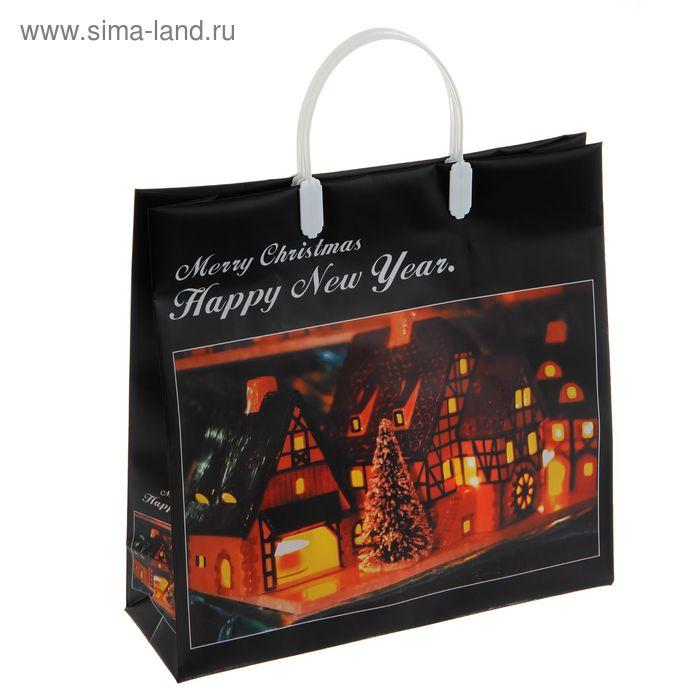 "Пакет ""Happy New Year - домики, мягкий пластик, 30 х 30 см"
