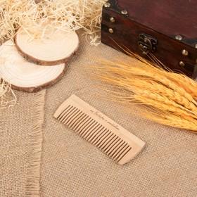Расчёска-гребень деревянная Ош