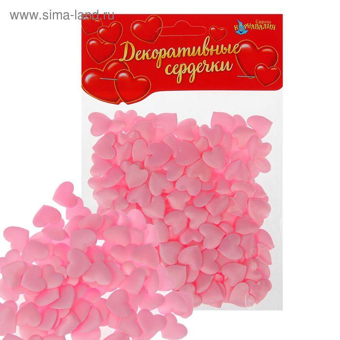 Сердечки декоративные, набор 200 шт., 1 см, цвет розовый
