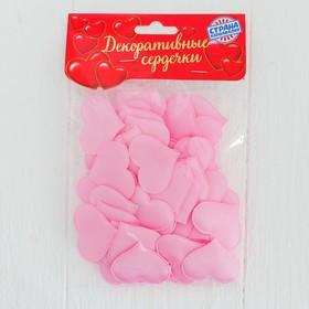 Сердечки декоративные, набор 50 шт., 3,2 см, цвет розовый