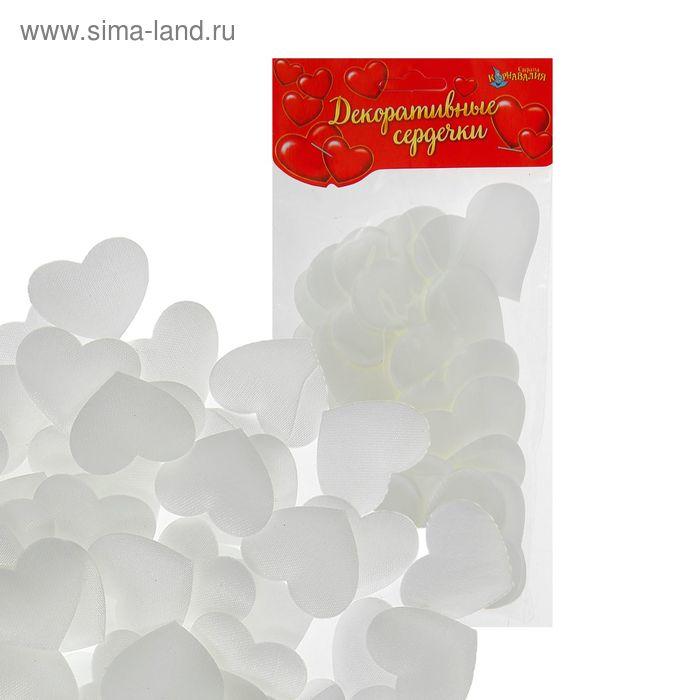Сердечки декоративные, набор 25 шт., 5 см, цвет белый