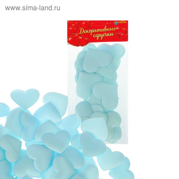 Сердечки декоративные, набор 25 шт., 5 см, цвет голубой