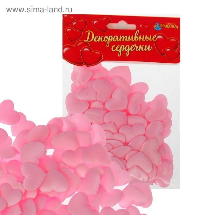 Сердечки декоративные, набор 100 шт., 2 см, цвет розовый