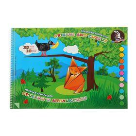 """Альбом для оригами и аппликации А3, 30 листов, 10 цветов на гребне """"Басня"""", блок 160г/м2"""