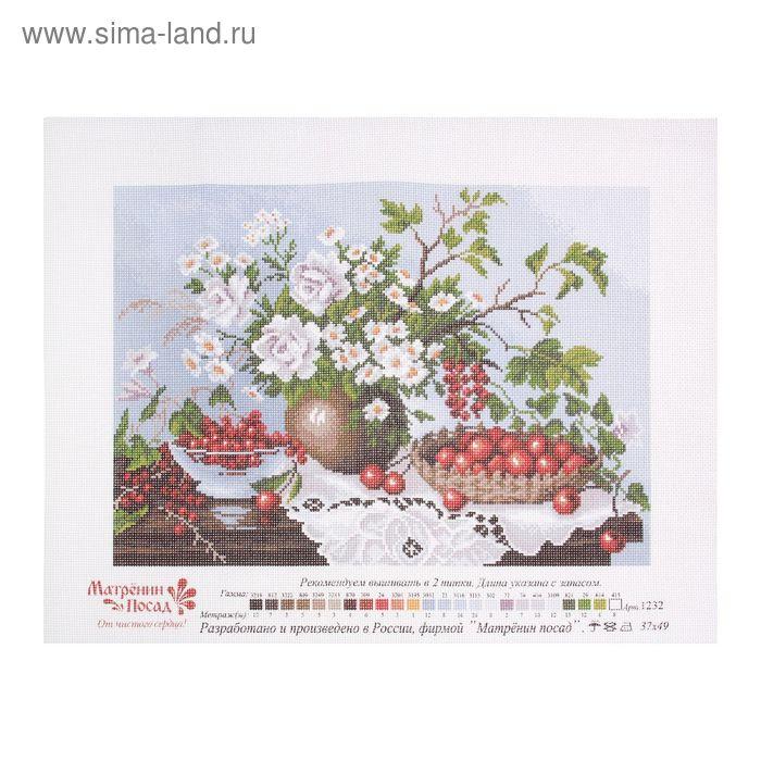 """Рисунок на канве """"Натюрморт с ягодами"""" 37 х 49 см"""