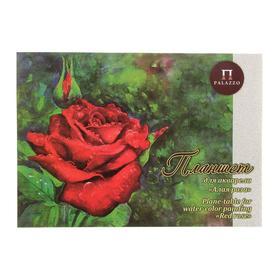 """Планшет для акварели А3, 20 листов """"Палаццо.Алая роза"""", скорлупа, 200г/м2"""