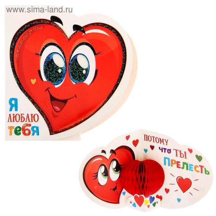 "Сувенир валентинка с гофрой ""Я люблю тебя"", 18,7 х 9,2 см"
