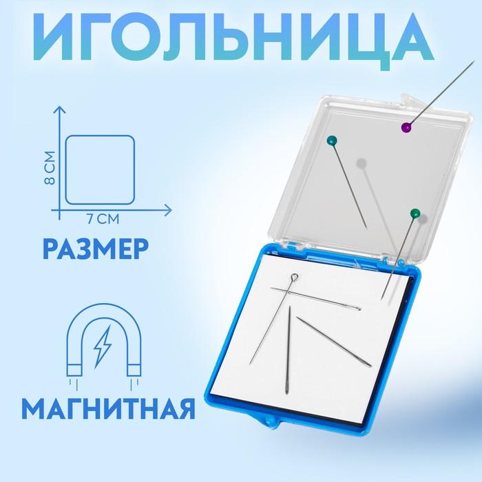 Игольница-магнит квадратная, цвет МИКС