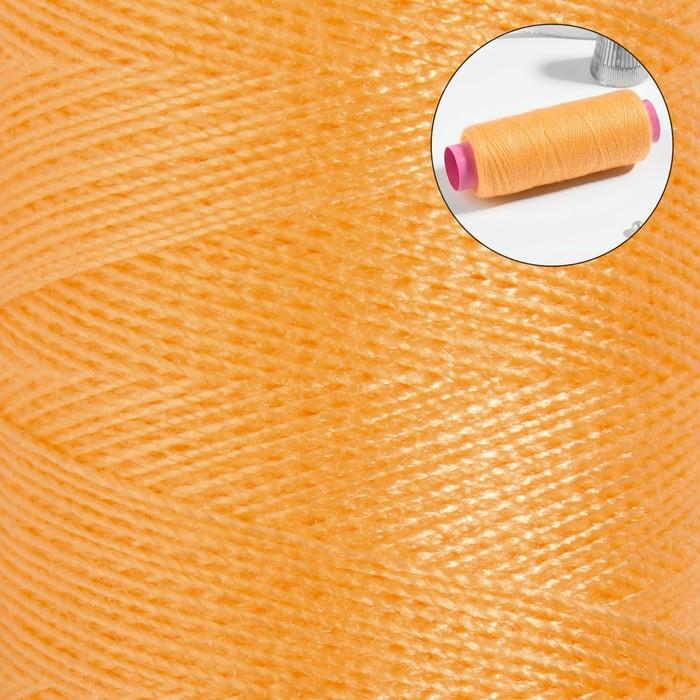 Нитки 40/2, 200м, №131, жёлтый