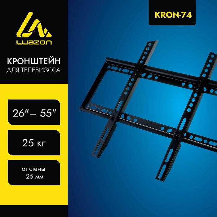 """Крепление LuazON, для телевизоров диагональю 26-55"""", чёрное"""