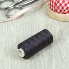 Нитки 40/2, 300м, №186, тёмно-фиолетовый