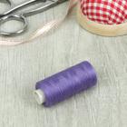 Нитки 40/2, 300м, №196, фиолетовый