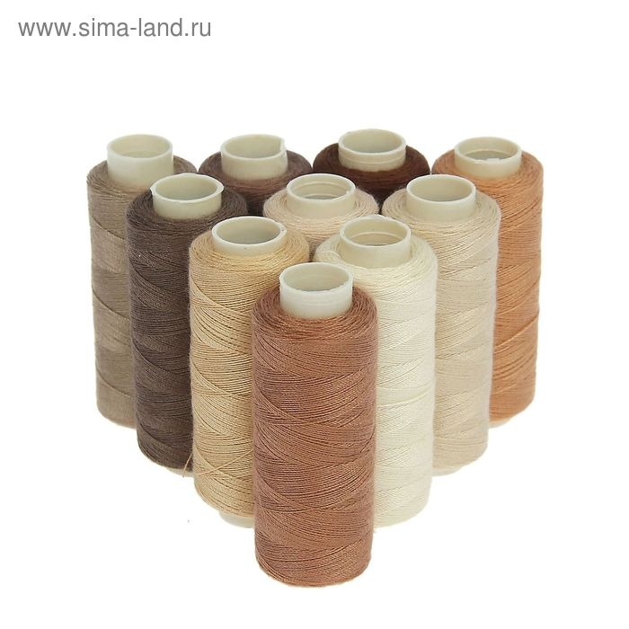 Набор ниток, 10шт, 40/2, 200м, оттенки коричневого